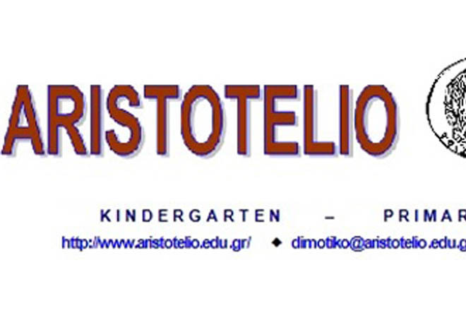 aristotelio college tdf 1